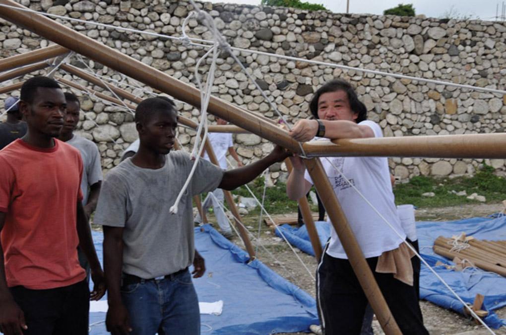 Shigeru-Haiti